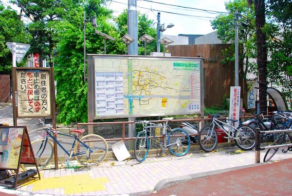 Bikes in cat street